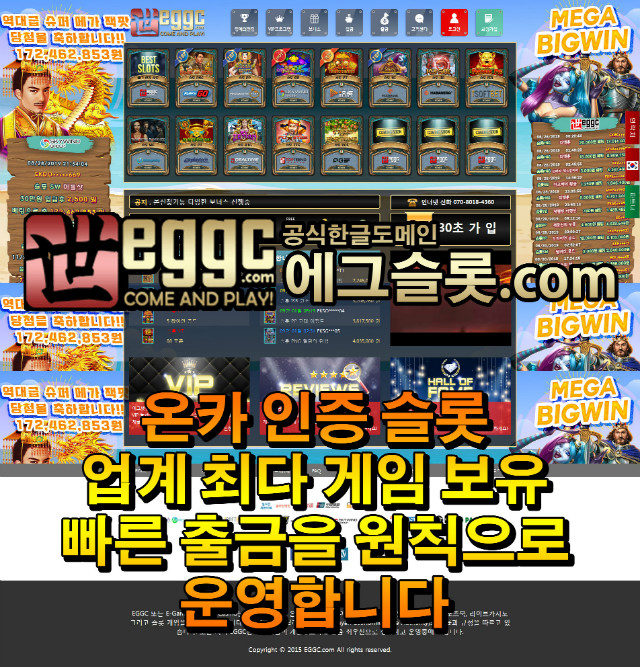 FireShot Capture 012 - EGGC 스포츠북 카지노 - can300.jpg